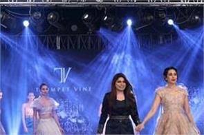 amritsar   karisma kapoor fashion show ramp walk