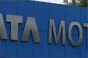 tata motors to remove 140 s for shift to bs vi