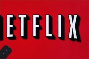netflix will stop working on these devices in december