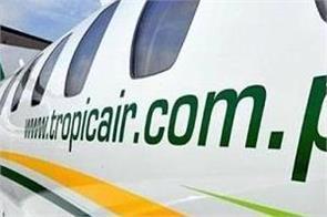 papua new guinea plane hijack