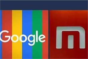 google  s attack on xiaomi removed this apps from play store