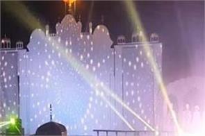 amritsar light sound show