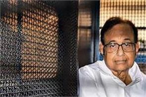 delhi high court dismisses chidambaram bail plea