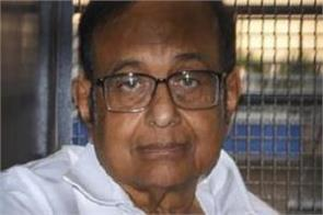chidambaram claims ed could not present any property or account documents