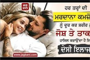shraman health care physical illness news