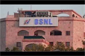 bsnl launches 6 paisa cashback offer