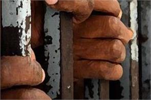 modern jail kapurthala
