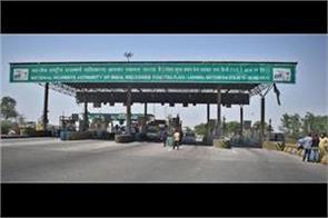 ladowal toll plaza