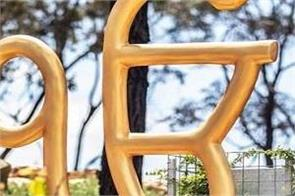 australia establishment of a symbol