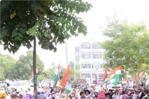 barnala  central government  congress committee  dc office  dharna