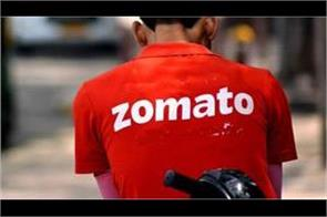 zomato will lay off 13 percent of workers in the corona crisis
