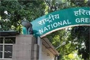 ngt election commission plastic banner hoarding