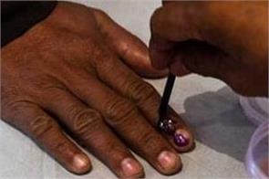 karnataka bypolls 248 candidates file nominations