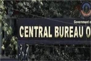 bank fraud cbi punjab delhi