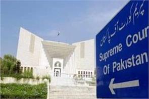supreme court advised imran khan to give a careful statement