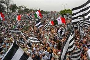 pakistan government invite   aazadi march   to talk