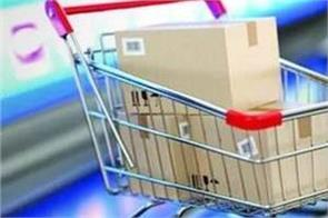 online shoppers will no longer get cash on delivery option