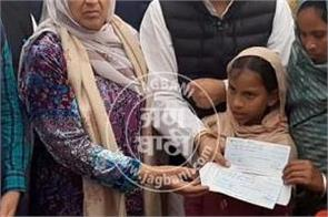 jagmail murder case 14 lakhs check vijayinder singla rajinder kaur bhattal