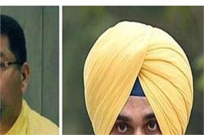 aam aadmi party  captain government  navjot sidhu