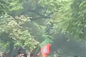 supreme court rafale rahul gandhi bjp workers protest