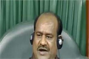 bjp speaker om birla parliament screen
