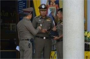 thailand  firing in court