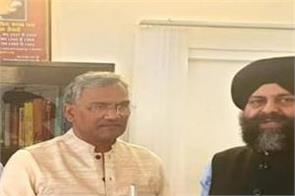 amritsar shiromani committee uttarakhand chief minister