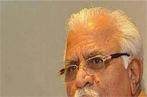 supreme court ayodhya verdict historic manohar lal khattar