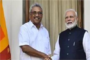 terrorism sri lanka narendra modi gotabaya rajapaksa meeting