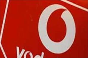 vodafone launched new all rounder prepaid plan