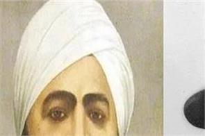 bharat ratna shaheed bhagat singh  udham singh