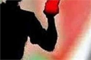 indian man nepal girl acid arrested