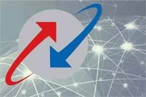 bsnl launched 997 prepaid plan