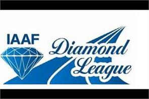 the diamonds league  2020