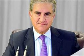 pak minister congratulates imran khan over corridor opening