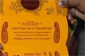 amritsar bride bridegroom absconder