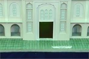 amritsar  sri nankana sahib