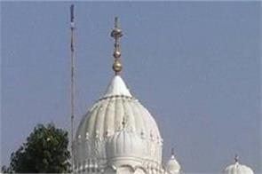 passport necessary for kartarpur sahib travel