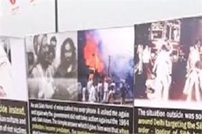 painting exhibition organized delhi memory of martyrs 1984