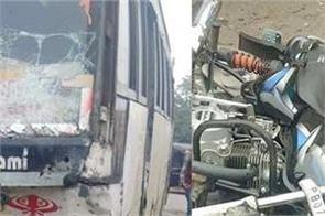 punjab roadways bus collision