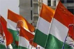 congress announces candidates list for jharkhand assembly election
