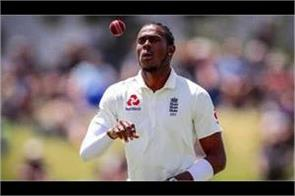 the safety of england  s second test was enhanced following racial remarks