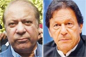 imran make fun of former pm nawaz sharif  s illness