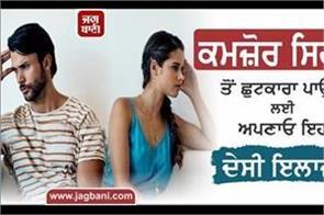 shraman health care news