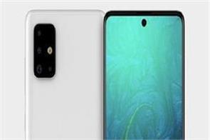 samsung galaxy a71  s pictured leak launches with a punch hole display