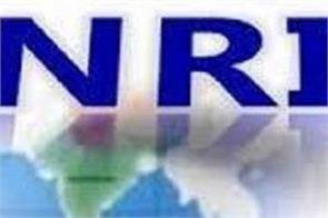 nri  commission  complaint