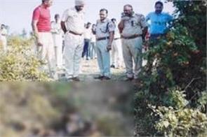 girl killed in garhshankar