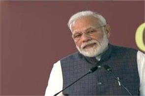 cag will play key role in making country   5 trillion economic power  pm modi
