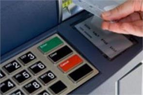 pnb in gadashankar bank atms unsuccessful attempt to rob