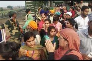 shri kartarpur sahib passport issue